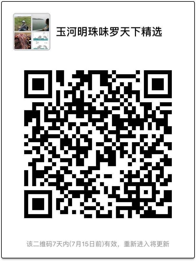 微信图片_20170708093138.jpg