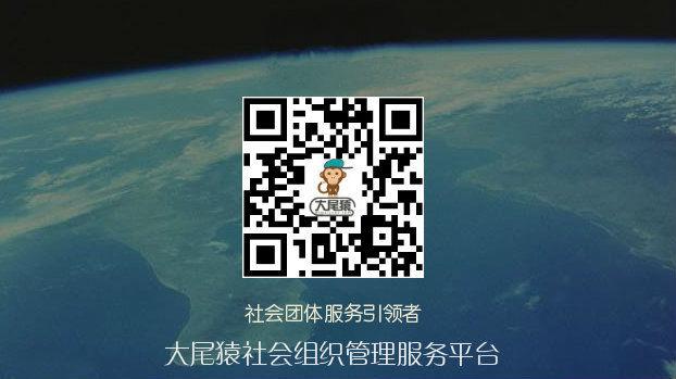 二维码(大尾猿平台).jpg