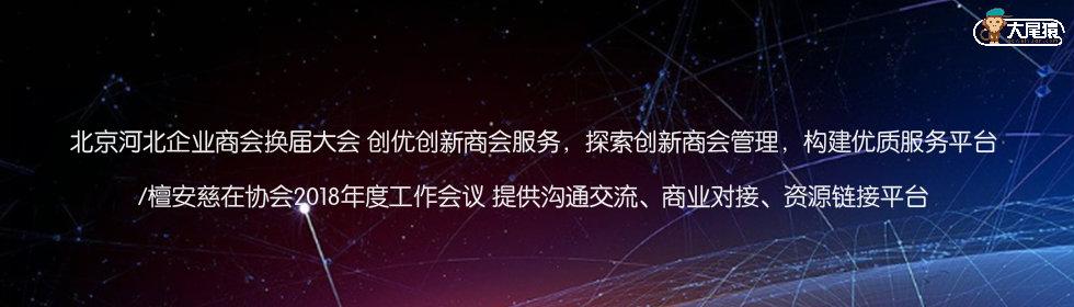 大尾猿快报20190104