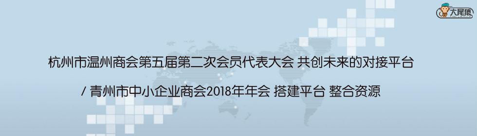 大尾猿快报20190107