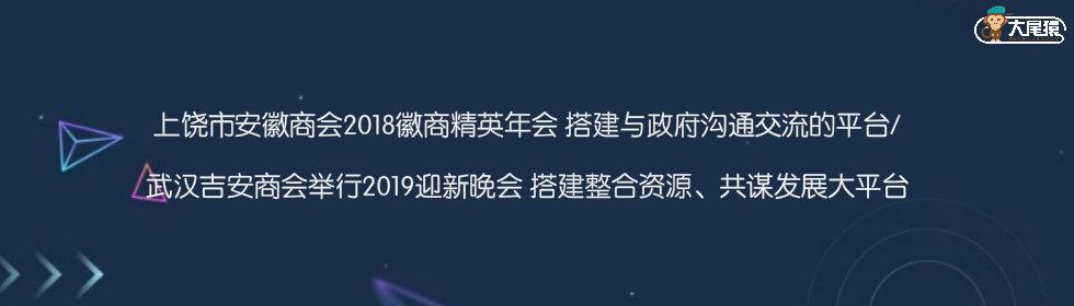 大尾猿快报20190115