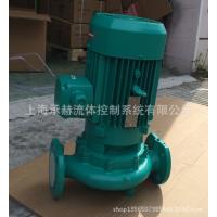 进口威乐/WILO水泵IPL40/160-4/2立式管道循环泵/家用供水增压4kw